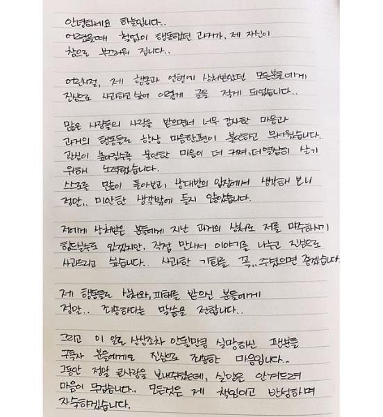 Screenshot_2020-01-25 Ha Neul 하늘( haneulina) • Instagram 사진 및 동영상.png