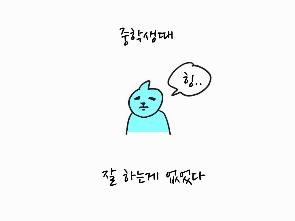 나의영웅담_01 복사.jpg