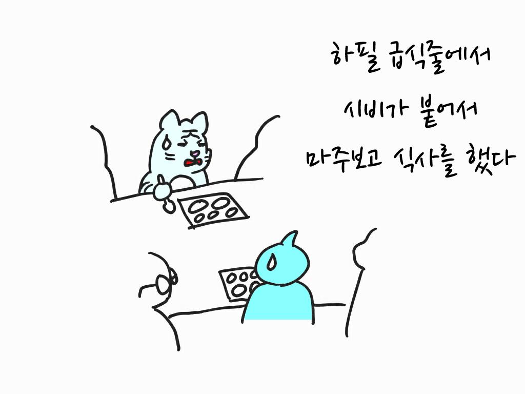 나의영웅담_10 복사.jpg