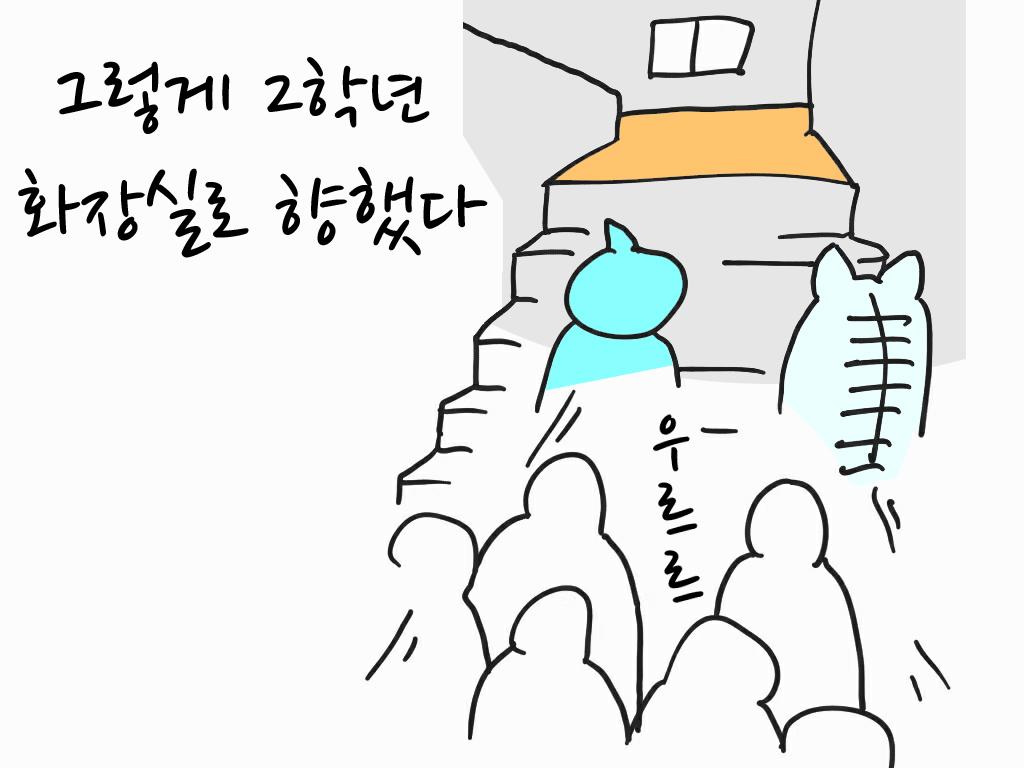 나의영웅담_11 복사.jpg