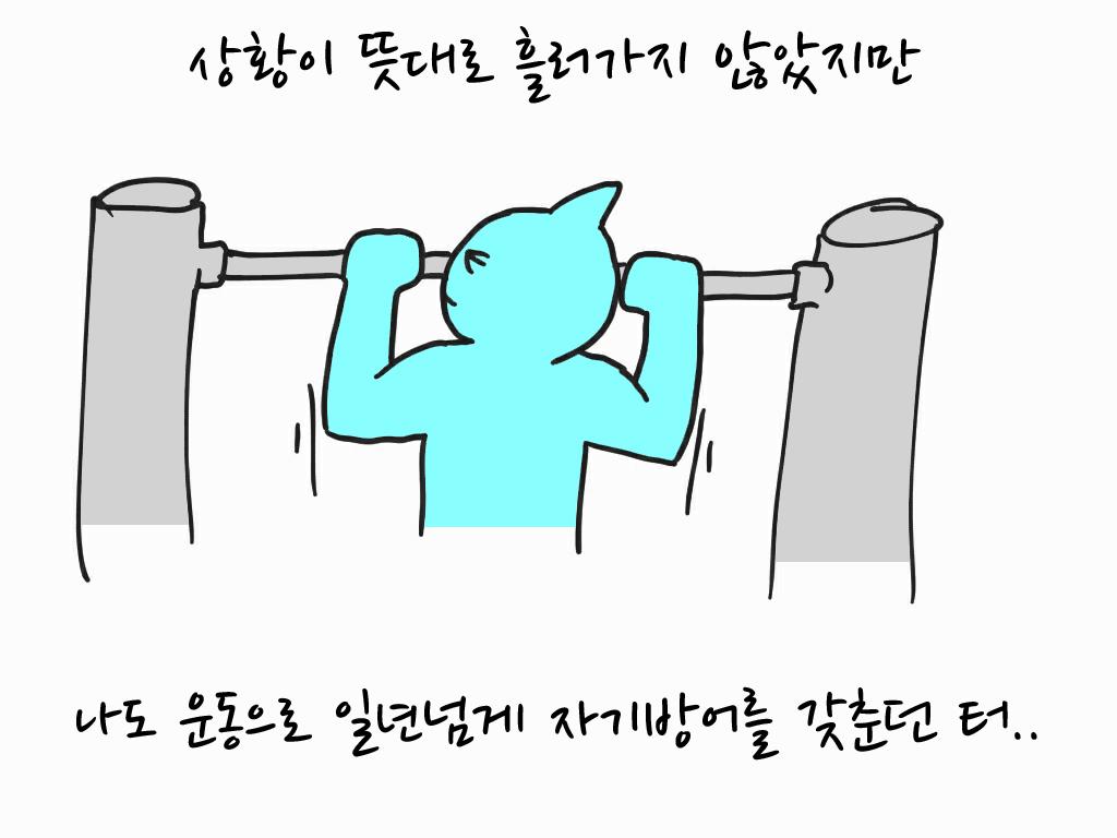 나의영웅담_09 복사.jpg