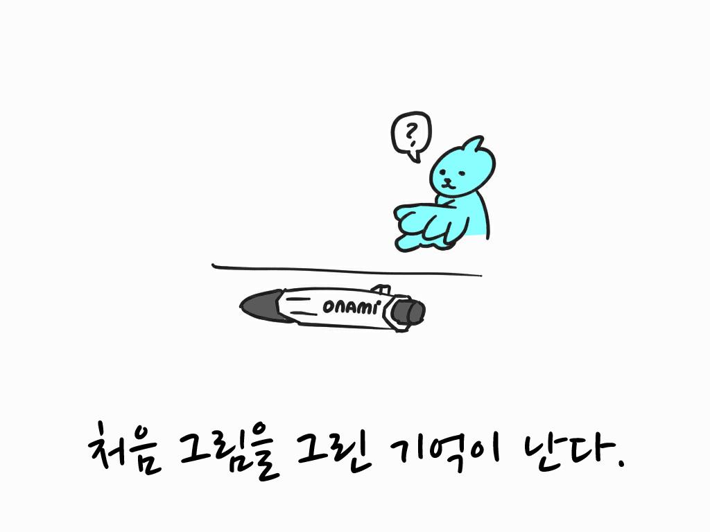 재능이란만화_03 복사.jpg