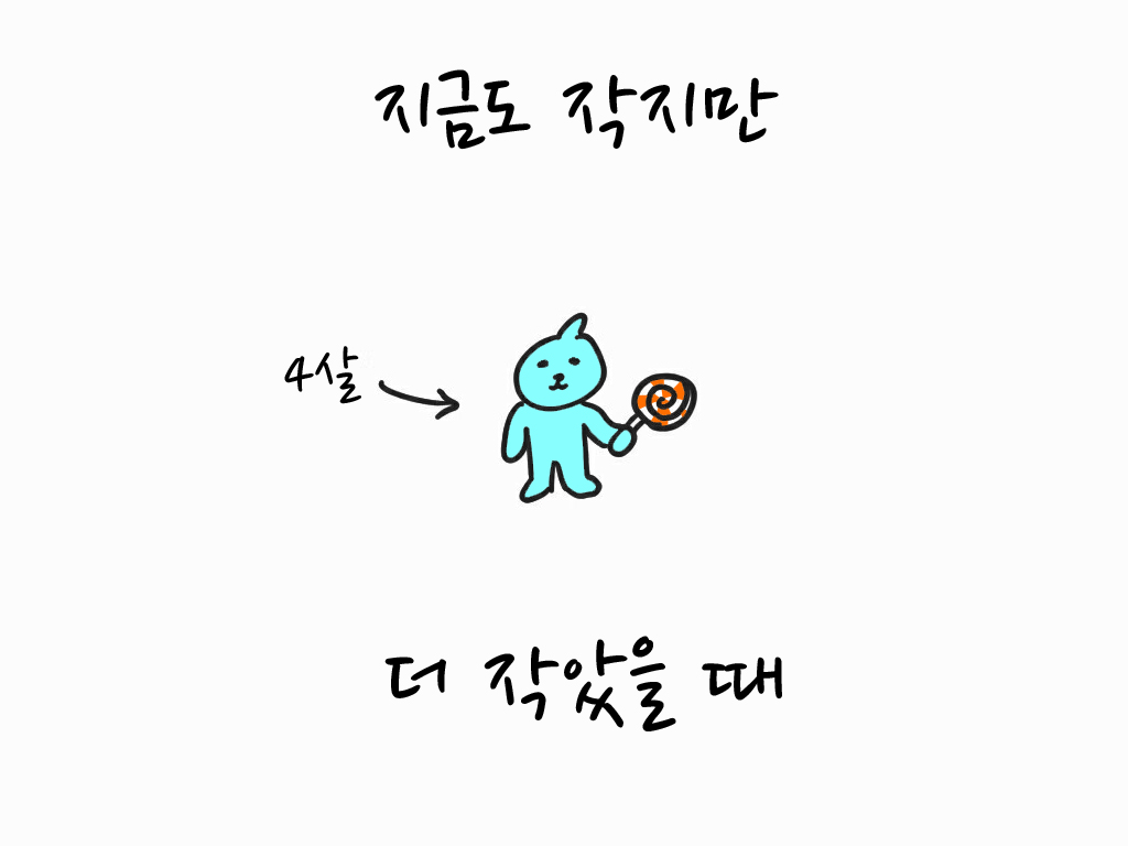 재능이란만화_02 복사.jpg