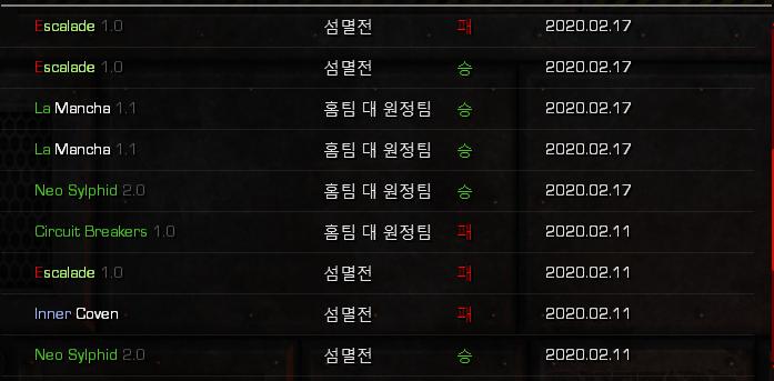 유영진래더2.PNG
