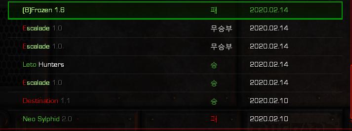 유영진래더6.PNG