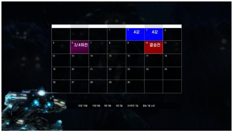 캐스터뮤즈 스타 나락전 시즌2 4강~결승.jpg