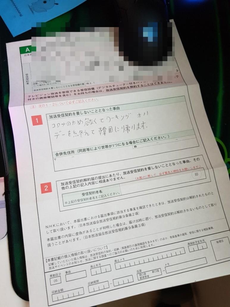 SE-dc9a4245-cc31-46d0-8e39-a5b15810f439.jpg