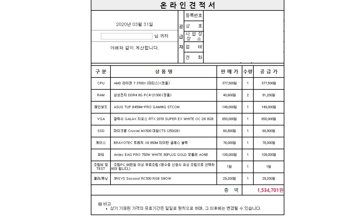 편집 + 게임 용.png