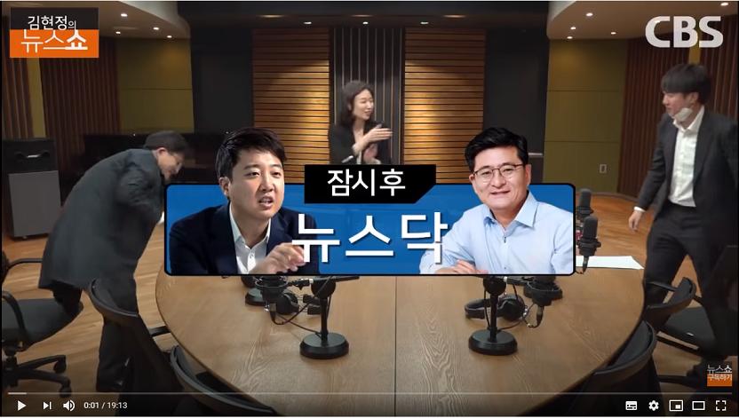 """이준석 """"사전투표 조작? 유튜버들의 조회수 장삿속"""""""