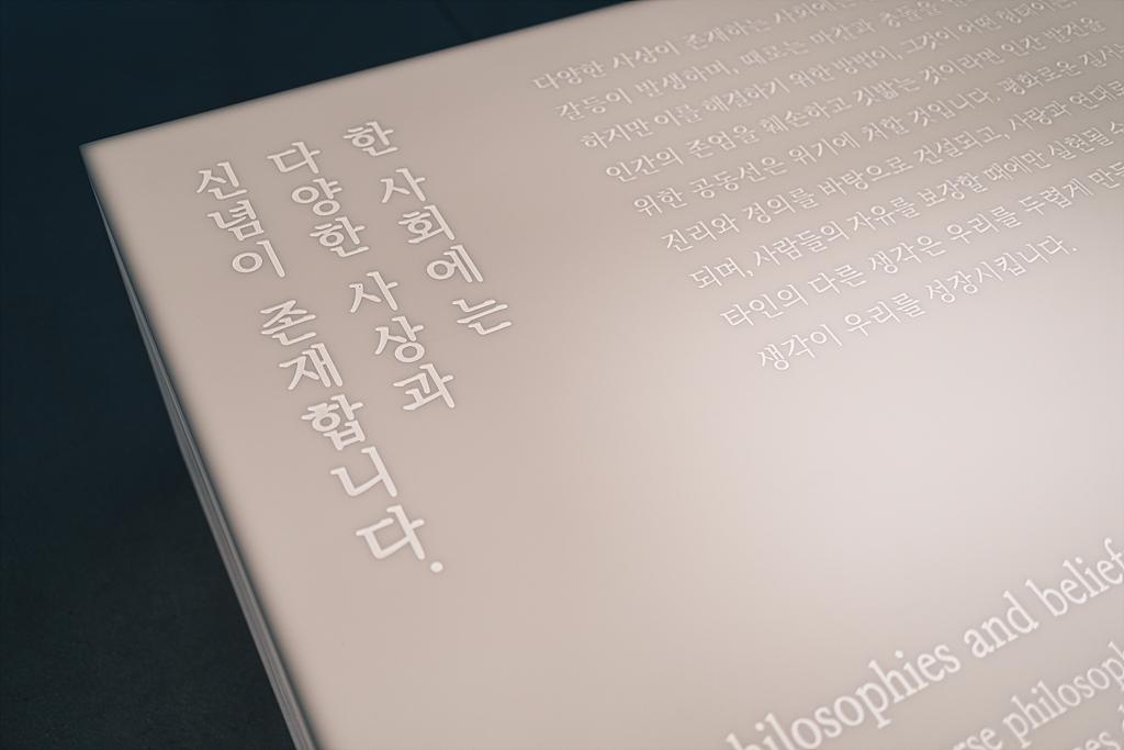 DSC01258.jpg