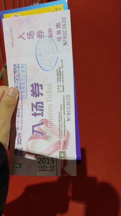 크기변환_티켓.jpg