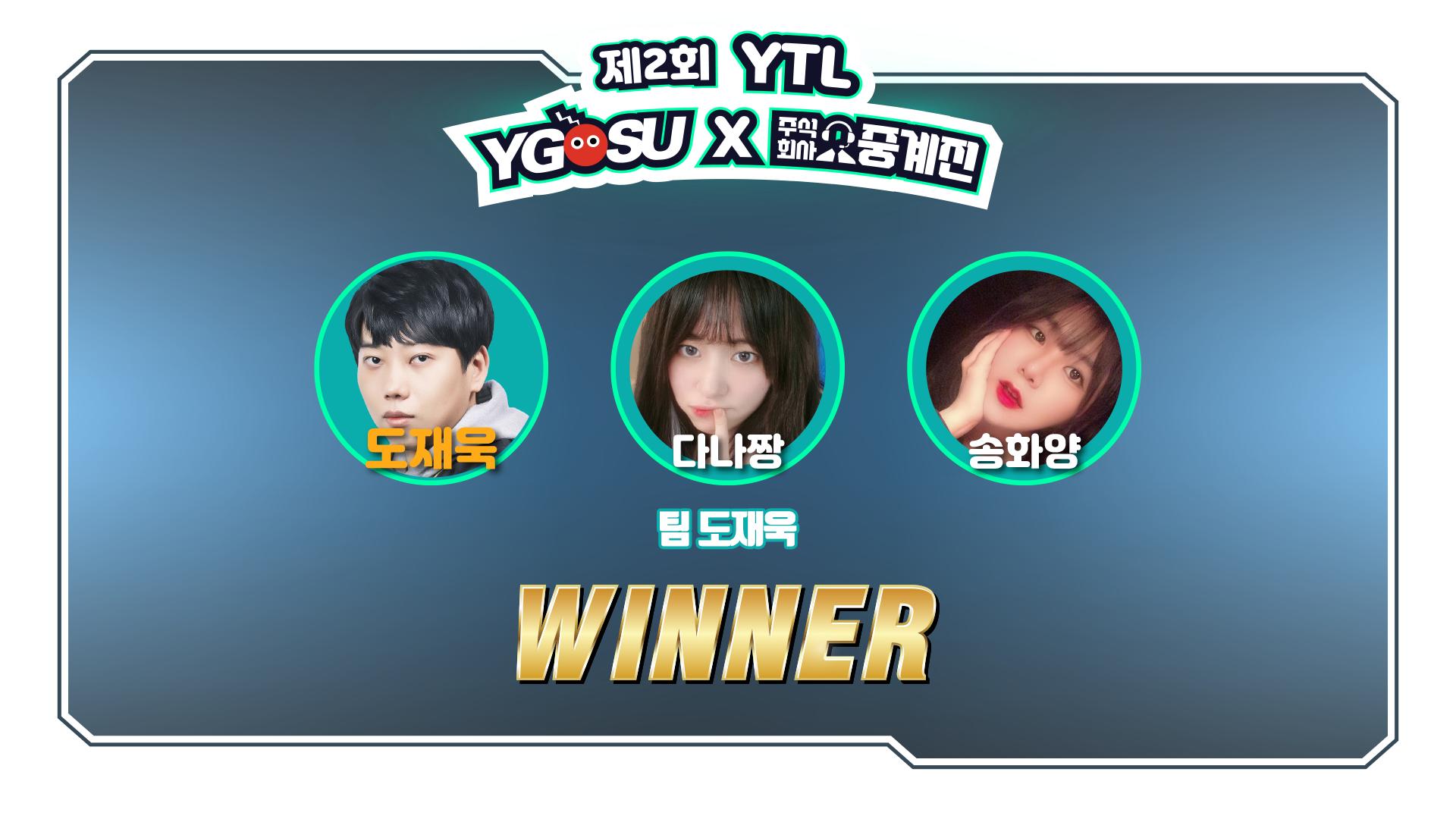 2nd_YTL_champion.png