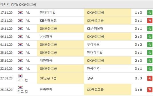 한국전력OK금융그룹_00001.jpg
