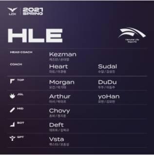 HLE.jpg