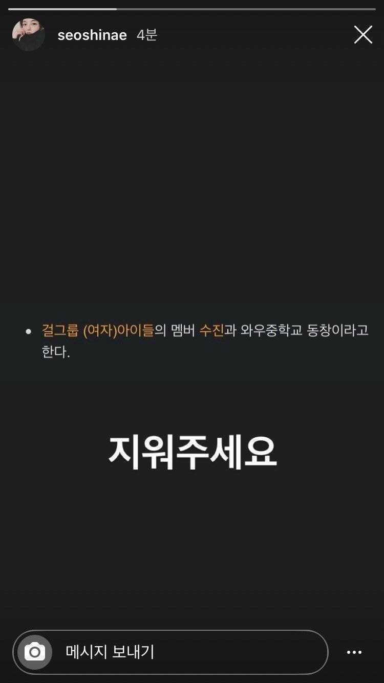idlesong-20210223-002950-000.jpg