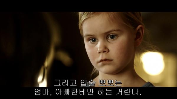 더헌트3.png
