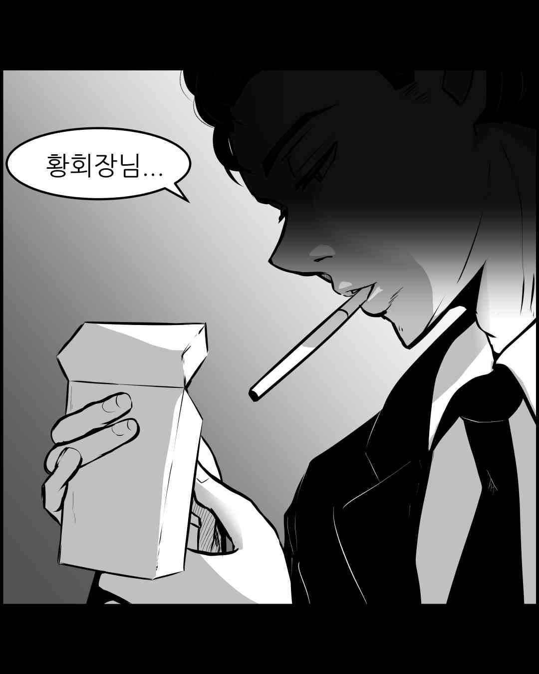 1-1주_003.jpg
