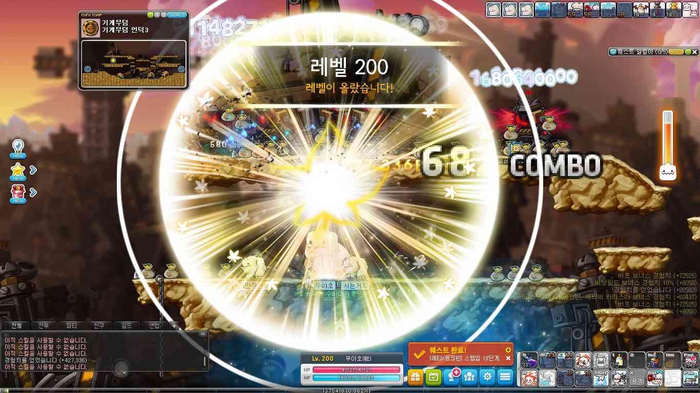 Maple_A_210407_091619.jpg