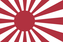 220px-Naval_ensign_of_the_Empire_of_Japan.svg.png