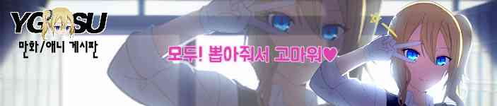 애게 배너 제작 수정.jpg