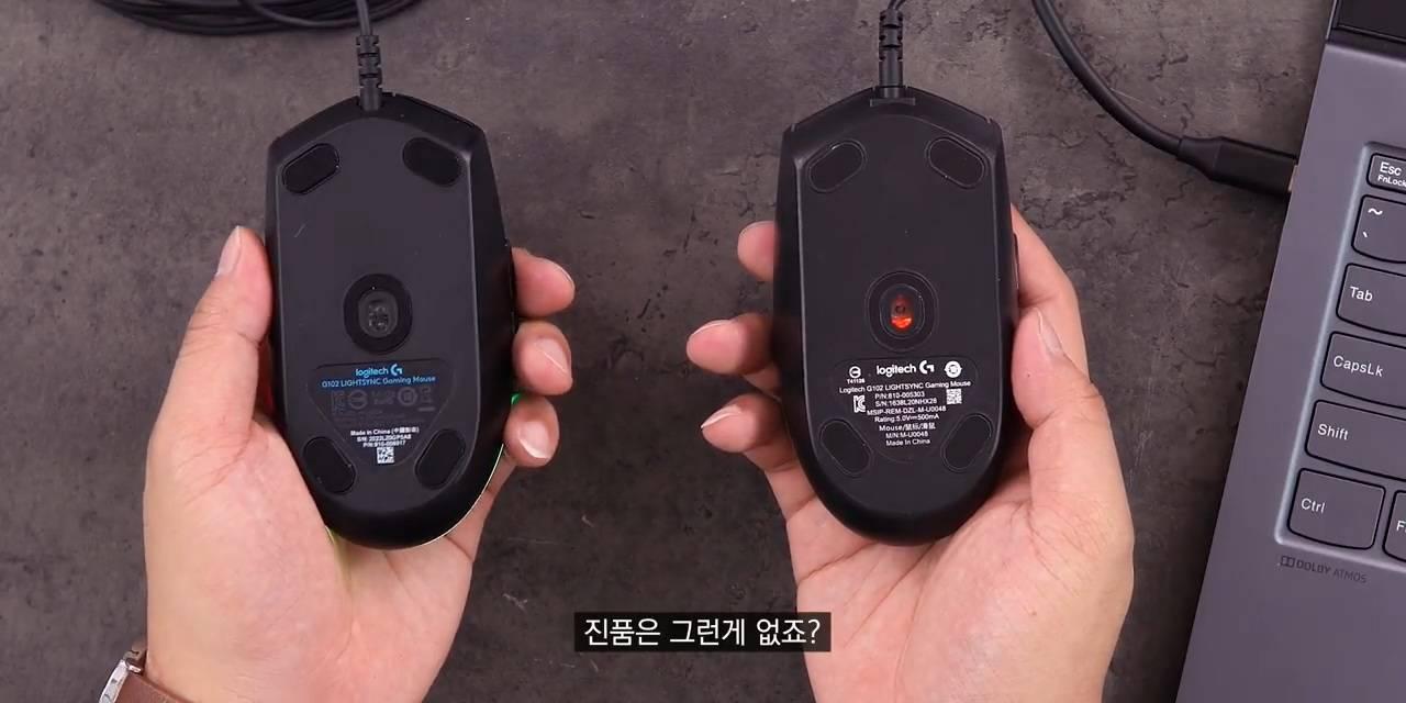 쿠팡 G102 짝퉁(정품 구별법).mp4_20210721_232619.703.jpg
