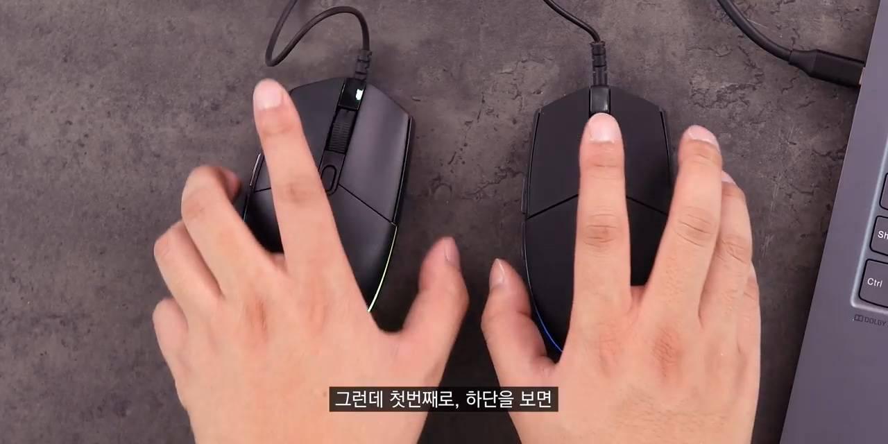 쿠팡 G102 짝퉁(정품 구별법).mp4_20210721_232604.530.jpg
