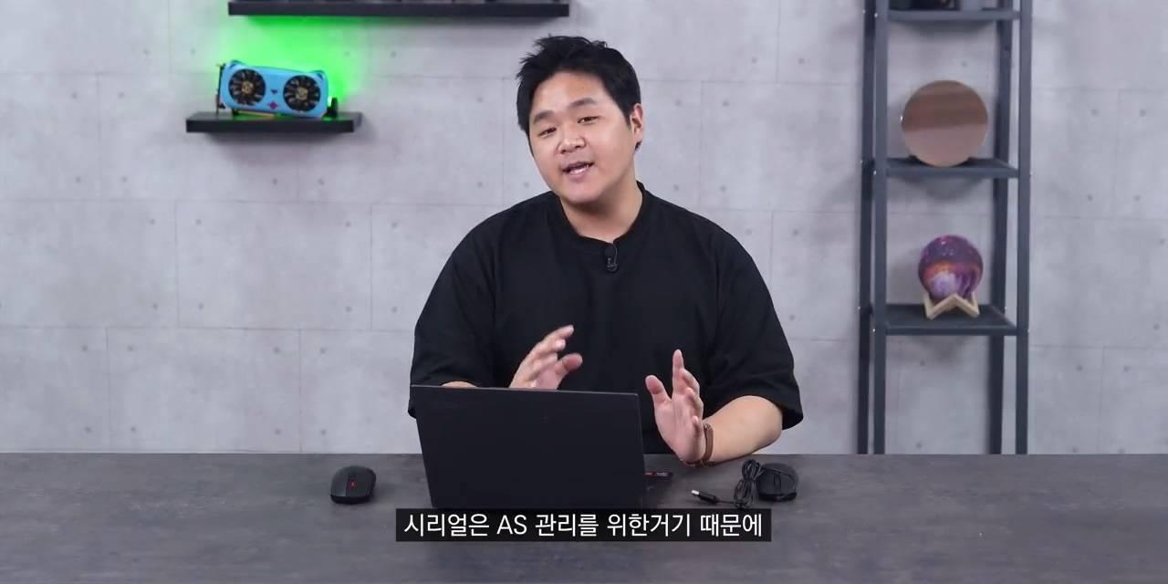 쿠팡 G102 짝퉁(정품 구별법).mp4_20210721_232711.705.jpg