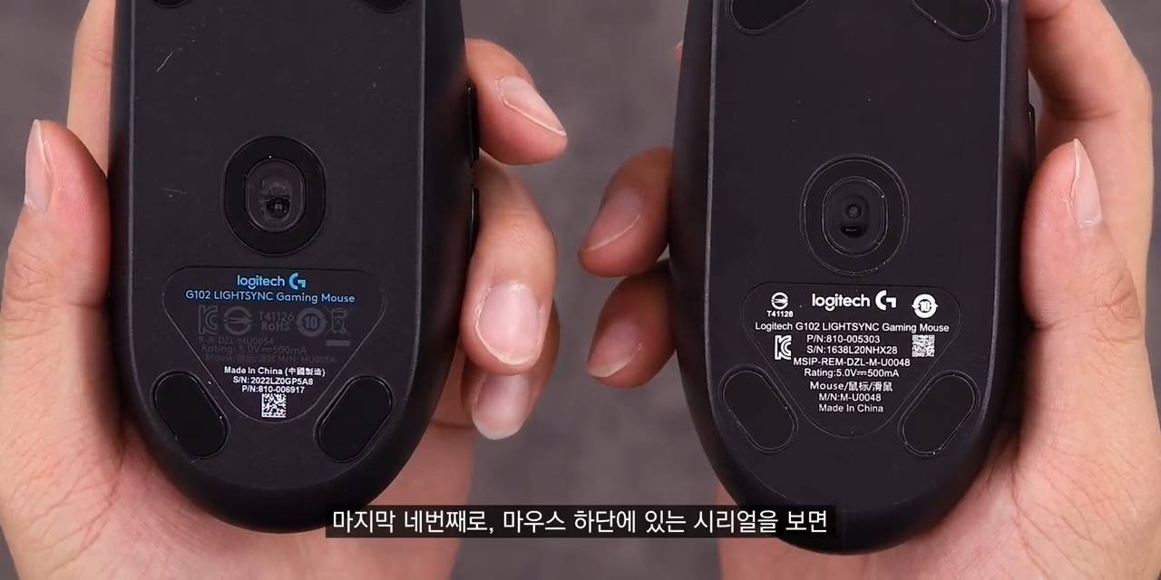 쿠팡 G102 짝퉁(정품 구별법).mp4_20210721_232654.537.jpg