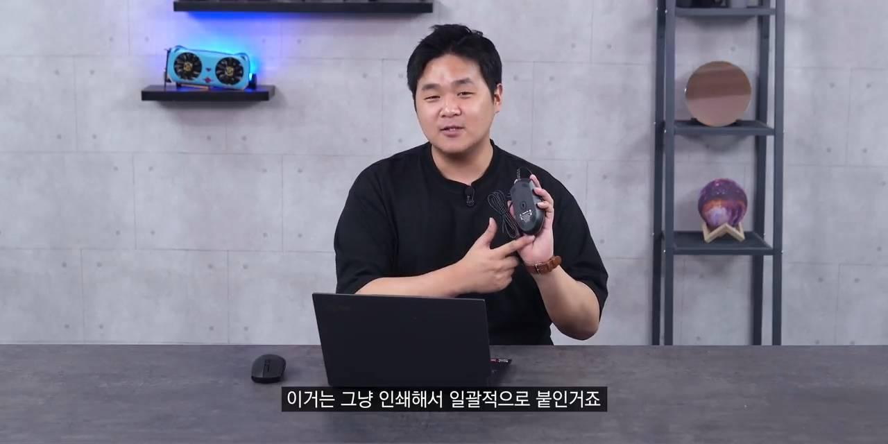쿠팡 G102 짝퉁(정품 구별법).mp4_20210721_232717.622.jpg