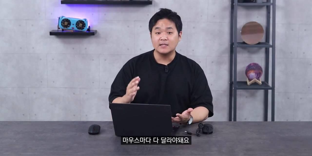 쿠팡 G102 짝퉁(정품 구별법).mp4_20210721_232714.539.jpg