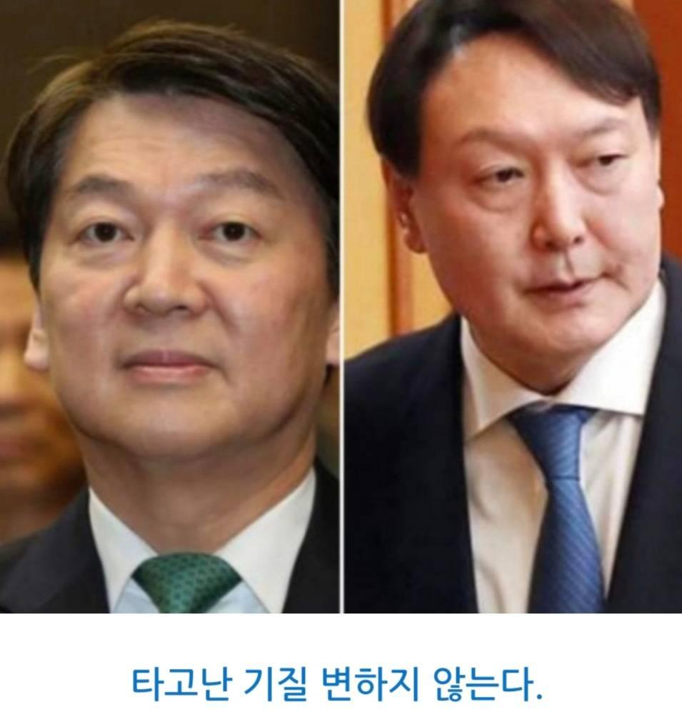 Screenshot_20210724-001210_Naver Blog.jpg