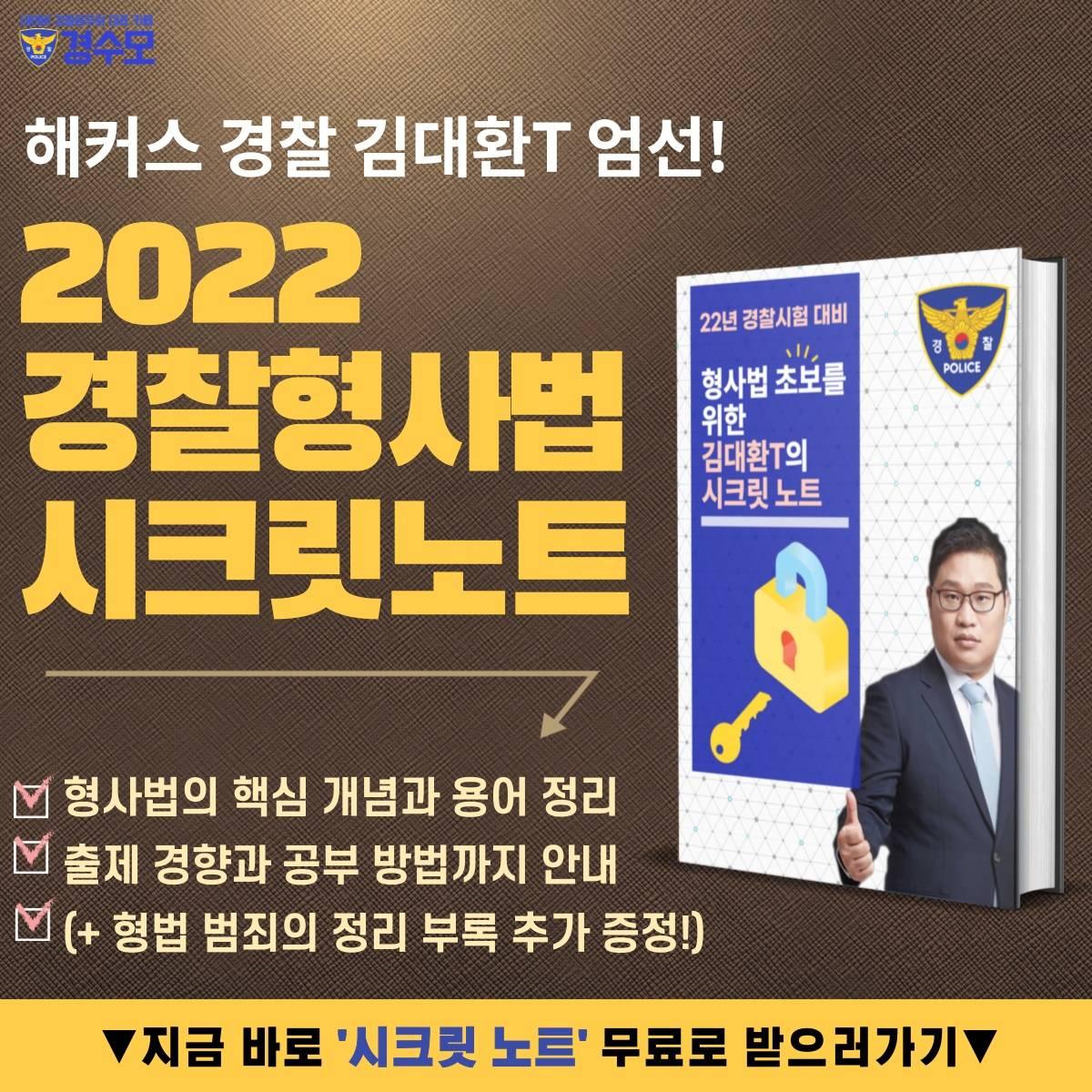 KakaoTalk_20210921_053953881.jpg