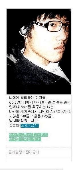 싸이월드 감성.